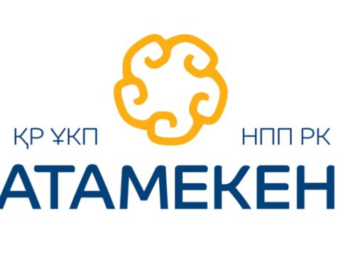 Президент Евразийской ассоциации туризма участвует в выборах в Региональный Совет Палаты предпринимателей города Нур-Султан