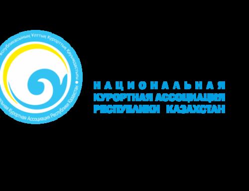 Евразийская ассоциация туризма подписала новое Соглашение о сотрудничестве